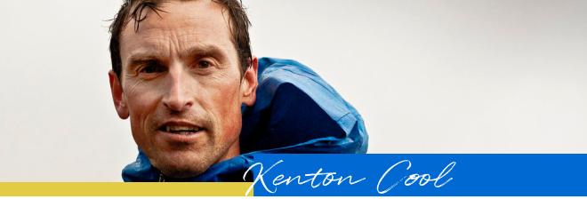 iFit Guide Kenton Cool